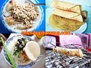 Địa Điểm Các Món Ăn Vặt Ở Phan Rang Ninh Thuận